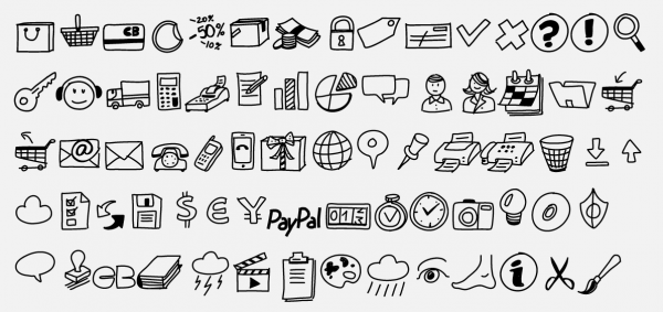 Icons representing common components of e-commerce